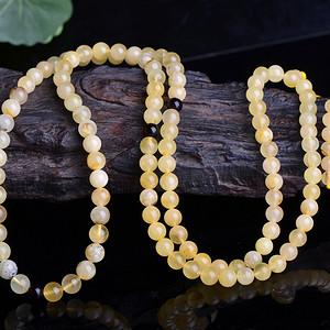 联盟 天然原矿精品乌克兰蜜蜡108颗多圈佛珠手链