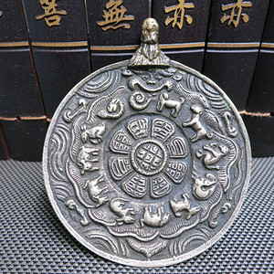 西藏手工文殊九宫八卦牌