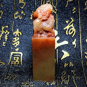 纯天然寿山石雕刻神龙戏珠印章!