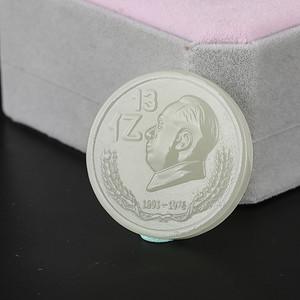 天然和田玉 巧雕 13亿元硬币