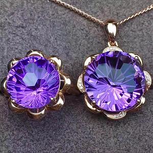 天然紫水晶套装