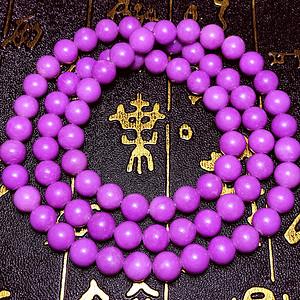 天然美国紫云母精品满紫罗兰宝石圆珠多圈手链!爱情宝石!
