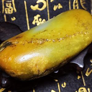 黄沁籽料真皮真籽!纯天然新疆和田玉籽料籽玉大原石摆件手玩件!