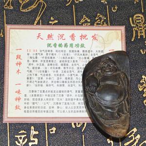 越南沉香木精雕弥勒挂件