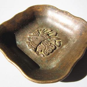 民国 藏传 福禄寿喜 铜制 碟