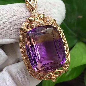 天然紫黄晶吊坠