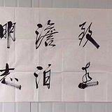 【主题拍】陋室藏珍 名家书画首场专拍8.15