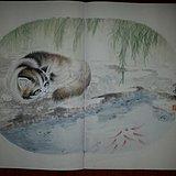 联盟 《特惠处理》苏州工笔花鸟画家:应竹鸣手绘 12幅大型画册一套