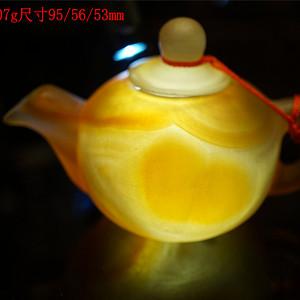 纯天然黄玛瑙亚光赏玩壶
