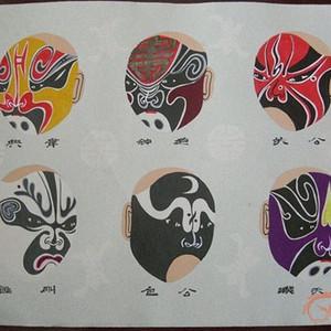 金牌 京剧脸谱 根生画于1982年秋