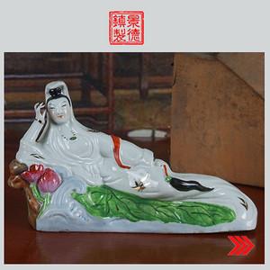 景德镇文革老厂瓷 雕塑瓷厂粉彩雕塑《侧卧观音》