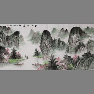 联盟 张贤款山水画:江山如画