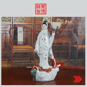 景德镇文革老厂瓷 精品 雕塑瓷厂粉彩雕塑《滴水观音》 大号