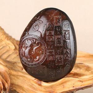 天然新疆和田红沁籽料手把件 龙凤呈祥