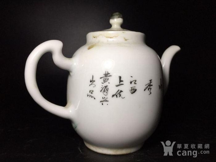 民国 浅绛彩细瓷茶壶一把图9