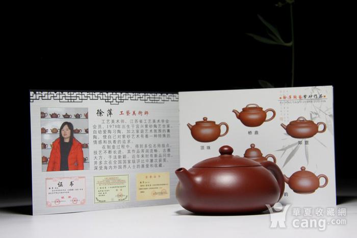 徐萍 原矿大红袍 扁西施图8