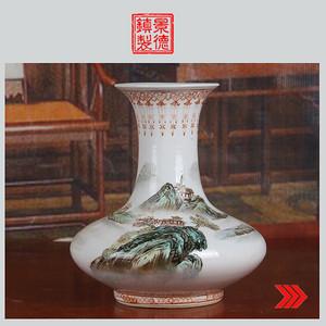景德镇文革老厂货瓷 全手工彩绘山水风景图法口扁瓶