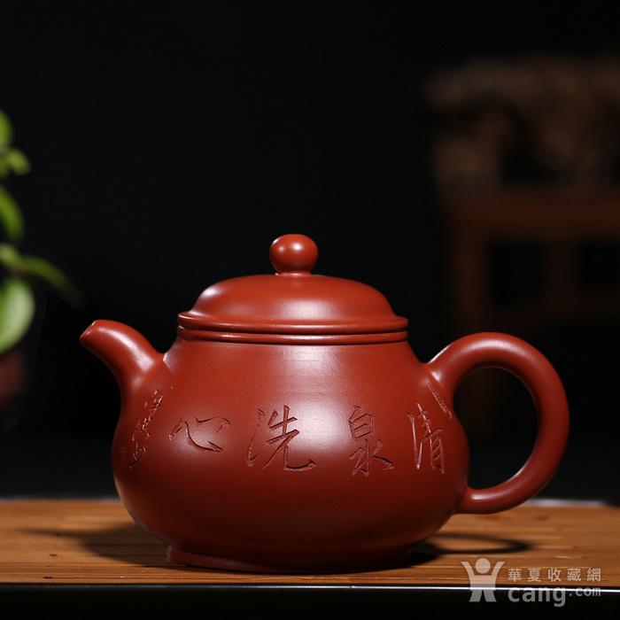 范泽洪 原矿朱泥大红袍 清泉洗心 潘壶图1