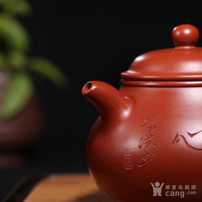 范泽洪 原矿朱泥大红袍 清泉洗心 潘壶图3