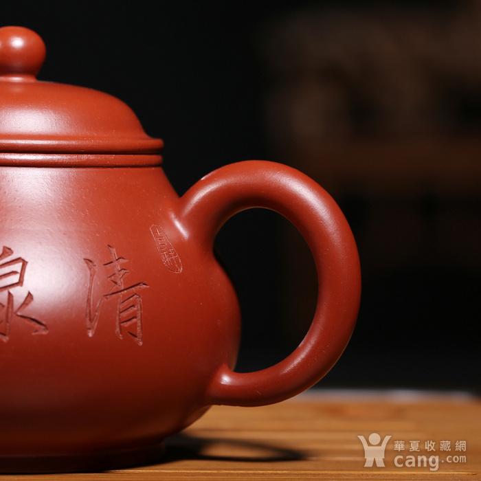 范泽洪 原矿朱泥大红袍 清泉洗心 潘壶图4