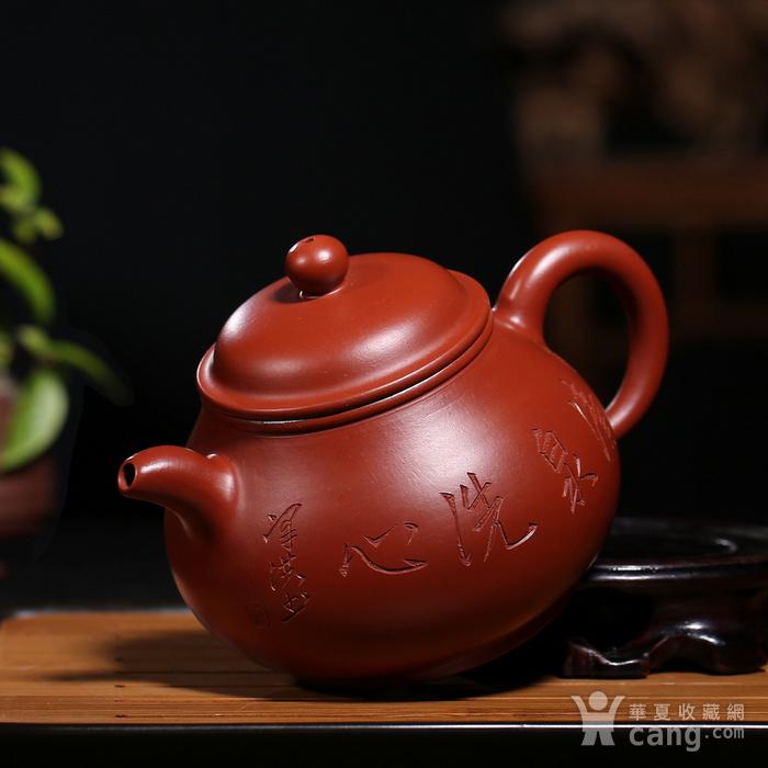 范泽洪 原矿朱泥大红袍 清泉洗心 潘壶图5