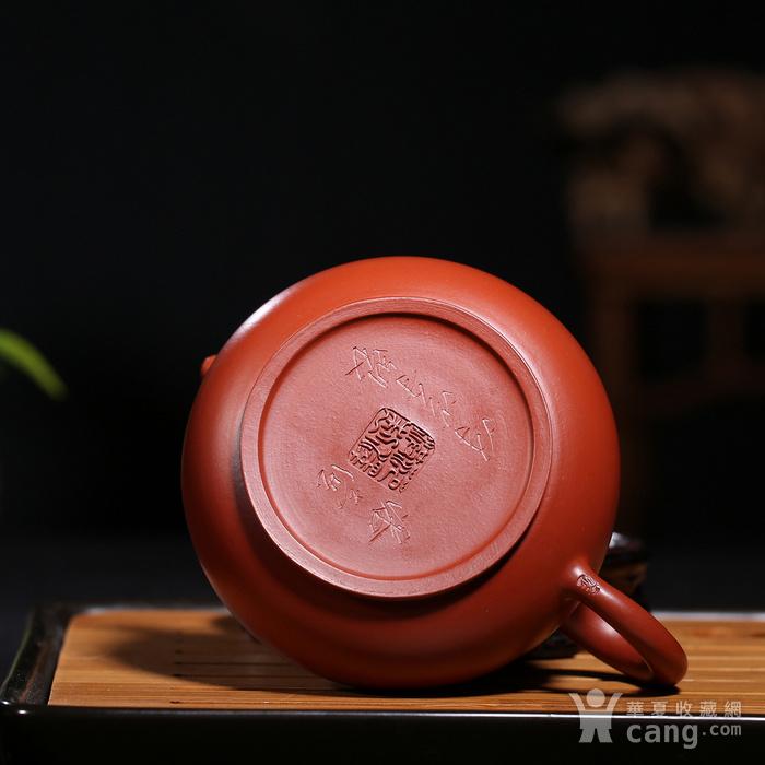 范泽洪 原矿朱泥大红袍 清泉洗心 潘壶图10