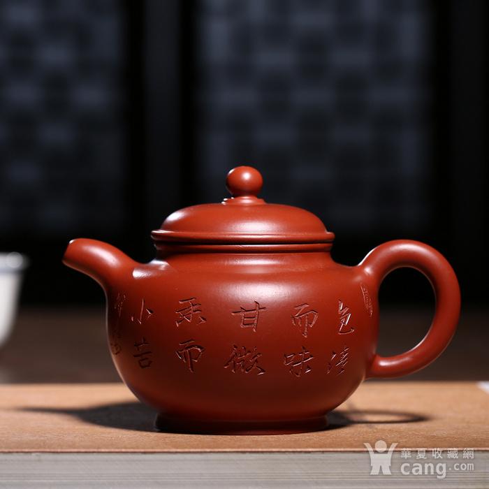 范泽洪 原矿朱泥大红袍 神灯图1