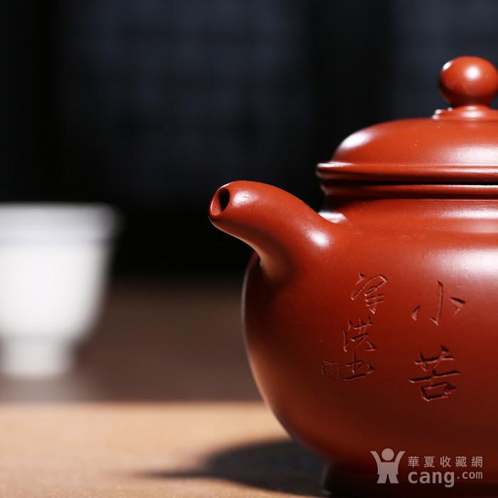 范泽洪 原矿朱泥大红袍 神灯图3