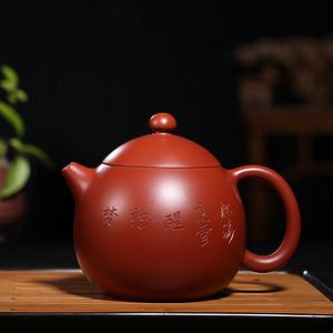 范泽洪 原矿朱泥大红袍 龙蛋