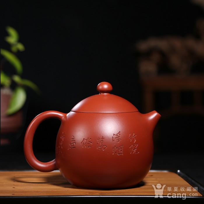 范泽洪 原矿朱泥大红袍 龙蛋图2