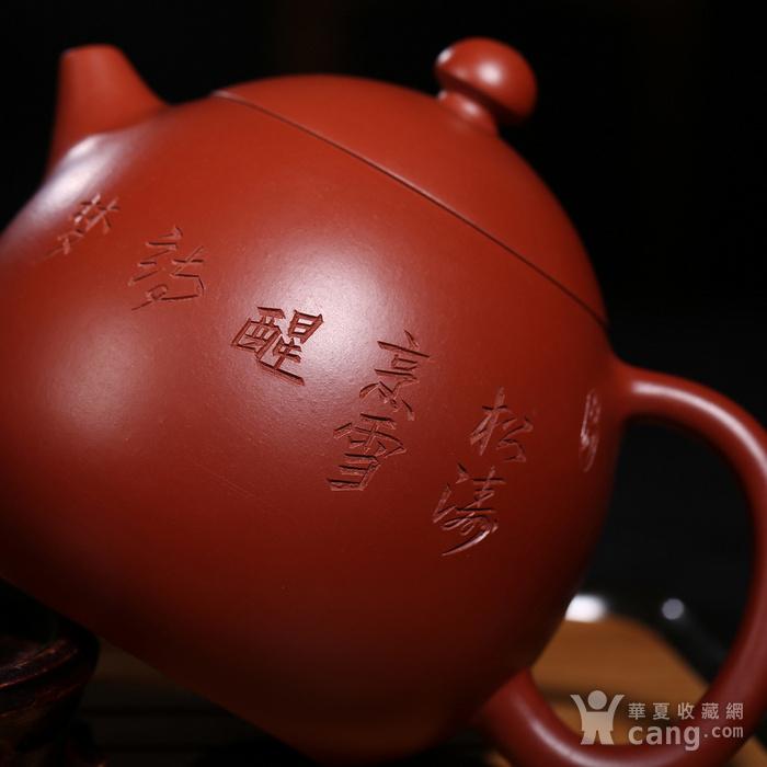 范泽洪 原矿朱泥大红袍 龙蛋图6