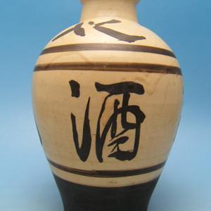 132.明代 磁州窑酒色财气梅瓶