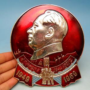 133.建国 毛主席大像章