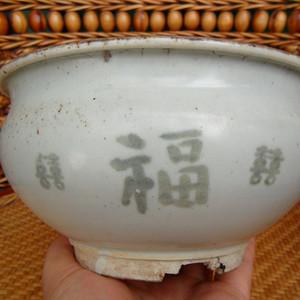 157.明代 青花双喜福字香炉