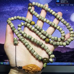 高配菜籽黄绿松石!彩云追月天然海南星月菩提高密干磨半阴皮正月108佛珠