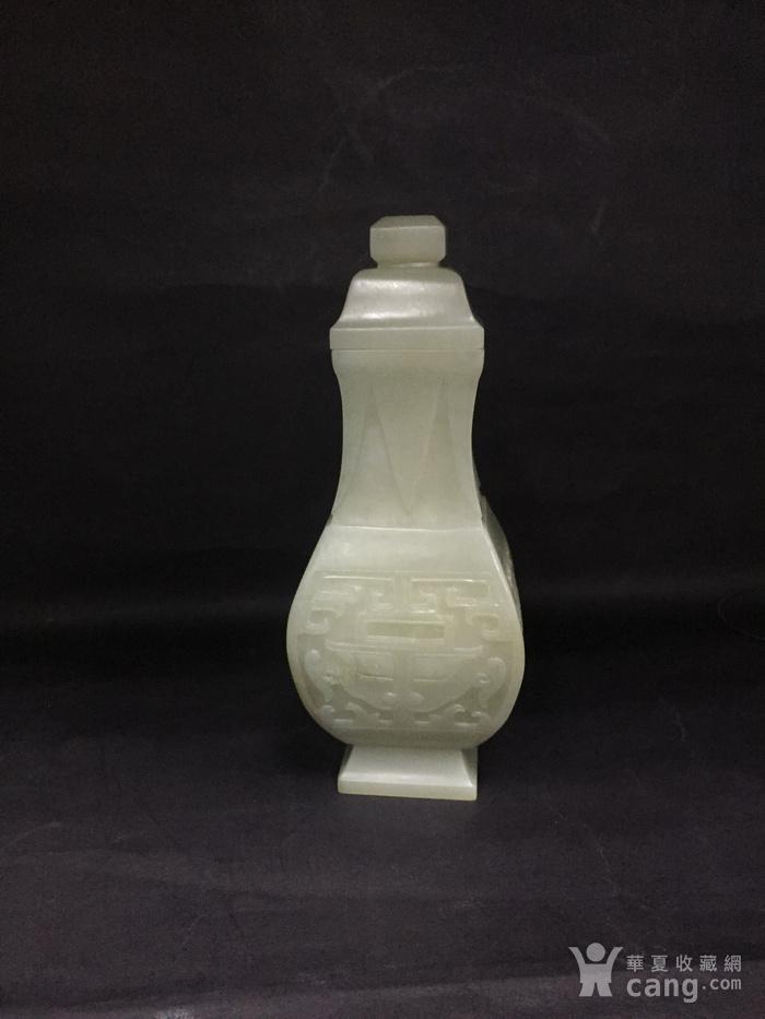 兽面纹盖瓶图1