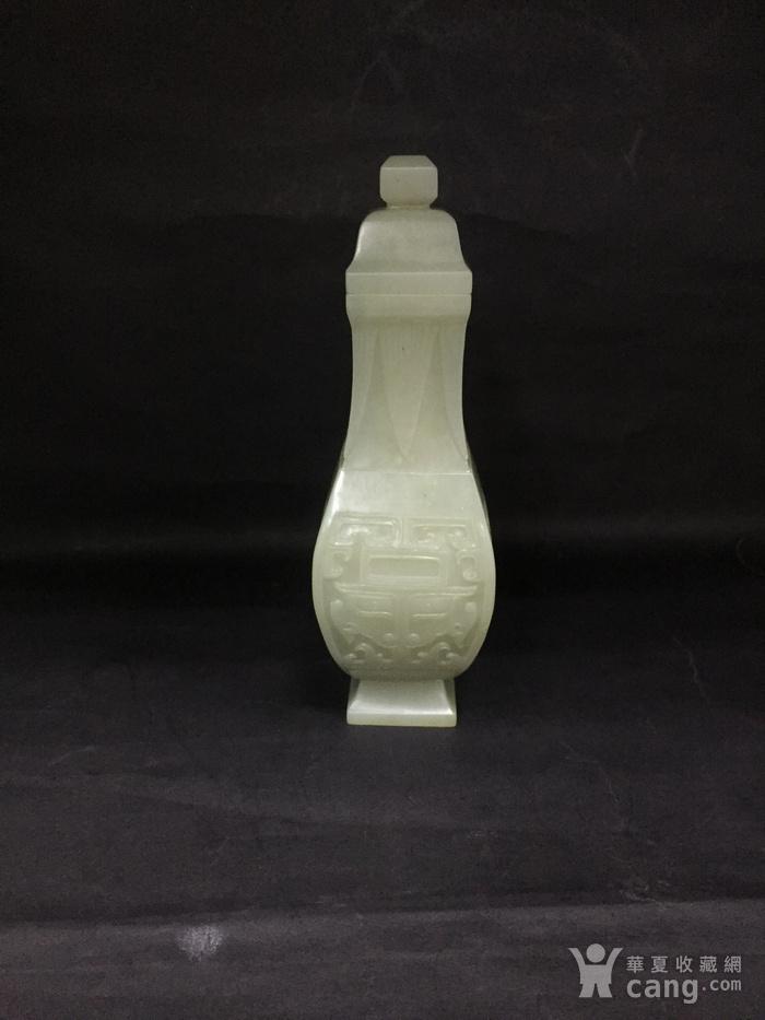 兽面纹盖瓶图5
