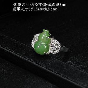 满绿翡翠戒指 银镶嵌83385
