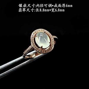 冰种荧光翡翠戒指 银镶嵌80781
