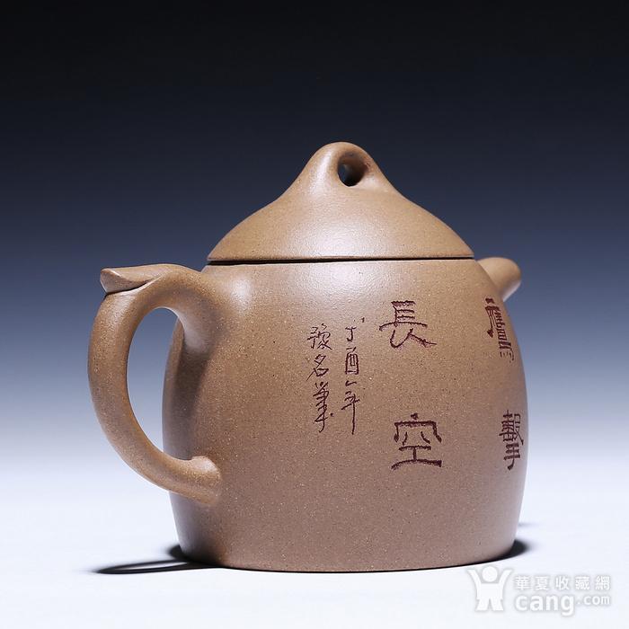 李明 原矿段泥 鹰啸 秦权图4