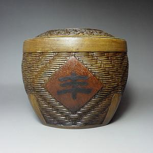 五谷丰登 宜兴紫砂段泥茶叶罐!