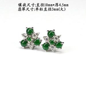 满翠绿翡翠耳饰 银镶嵌80788