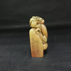 龙形寿山石印章