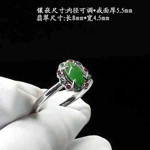 冰种荧光阳绿翡翠戒指 银镶嵌83393