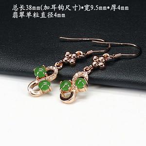 冰种荧光阳绿翡翠耳饰 银镶嵌80792
