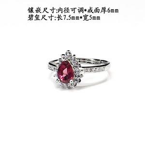 天然碧玺戒指 银镶嵌80775