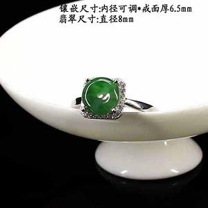 冰种翠绿翡翠戒指 银镶嵌83387