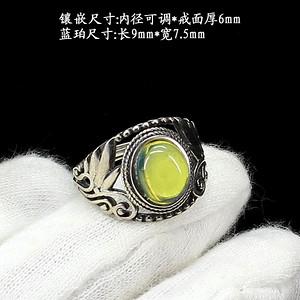 天然蓝珀戒指 银镶嵌57784