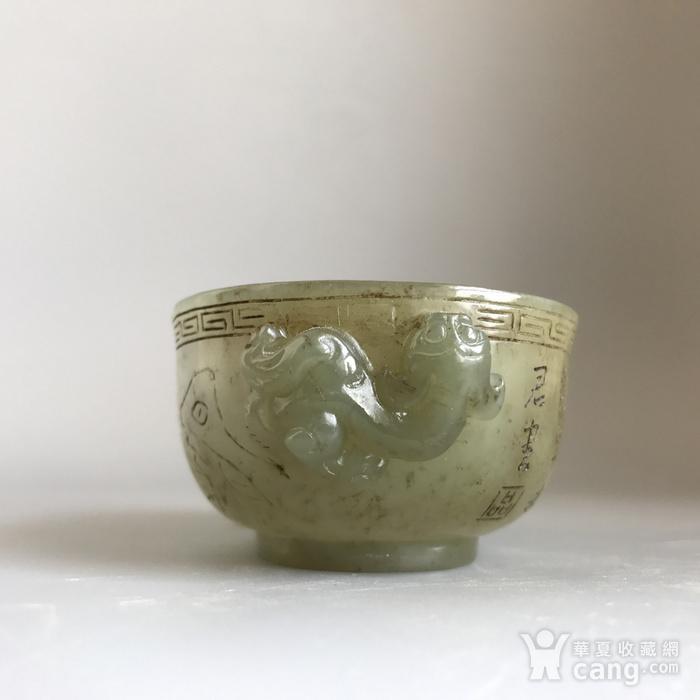 清代玉雕精品 乾隆痕都斯坦工龙纹玉杯图4