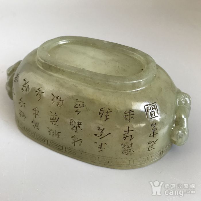 清代玉雕精品 乾隆痕都斯坦工龙纹玉杯图11